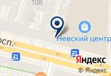 «Хорошие люди, ООО, рекламное агентство» на Яндекс карте Санкт-Петербурга