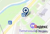 «Типичный Питер» на Яндекс карте Санкт-Петербурга