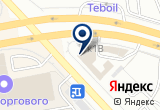 «ЮВО-Сервис» на Яндекс карте Санкт-Петербурга