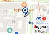 «Курсы флористики РомРом» на Яндекс карте