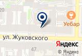 «ОРГТЕХНИКА РАСХОДНЫЕ МАТЕРИАЛЫ» на Яндекс карте Санкт-Петербурга