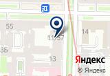 «200 тысяч мелочей, магазин» на Яндекс карте Санкт-Петербурга