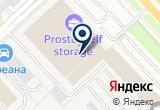 «ООО«Империал Эко»» на Яндекс карте Санкт-Петербурга