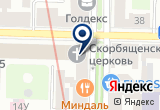 «ЭРА ЭЛЕКТРОННОЕ РЕКЛАМНОЕ АГЕНТСТВО» на Яндекс карте Санкт-Петербурга