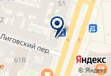 «Pharmacy №1» на Яндекс карте Санкт-Петербурга