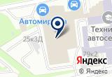 «Уют Дом, ООО» на Яндекс карте Санкт-Петербурга
