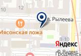 «ТОРГОВО-ЭКОНОМИЧЕСКИЙ ОТДЕЛ ПРИ ГЕНЕРАЛЬНОМ КОНСУЛЬСТВЕ РЕСПУБЛИКИ БОЛГАРИИ» на Яндекс карте Санкт-Петербурга