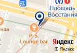 «GRS» на Яндекс карте Санкт-Петербурга