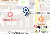 «Инмедтур, центр целевого туризма, ЗАО» на Яндекс карте Санкт-Петербурга