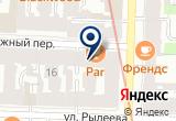 «ИП Гаврилина» на Яндекс карте Санкт-Петербурга