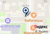«Аристей, ООО, обслуживающая компания» на Яндекс карте