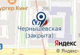 «Студия моделей Cosmo-S (С-Пб)» на Яндекс карте Санкт-Петербурга