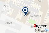 «ЭЛИКС» на Яндекс карте Санкт-Петербурга
