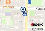 «Усть-Луга Ойл» на Яндекс карте Санкт-Петербурга