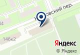 «ЮМАКС, торгово-сервисная компания» на Яндекс карте Санкт-Петербурга