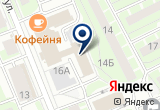 «Хоккайдо, служба доставки суши» на Яндекс карте Санкт-Петербурга
