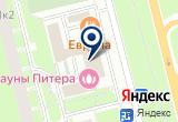 «ЭкоМед» на Яндекс карте Санкт-Петербурга