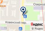 «Сервис Кейтеринг» на Яндекс карте Санкт-Петербурга
