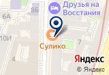 «Содействие, кредитный потребительский кооператив граждан» на Яндекс карте Санкт-Петербурга