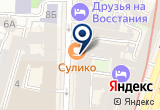 «ООО«Фемида»» на Яндекс карте Санкт-Петербурга