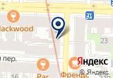 «Demetra Art Hotel» на Яндекс карте Санкт-Петербурга