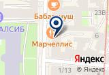 «IT-компания «Динамика»» на Яндекс карте Санкт-Петербурга
