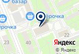 «Школа Рока» на Яндекс карте Санкт-Петербурга