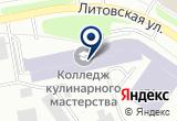 «Лодки-Питер сеть центров водно-моторной техники» на Яндекс карте