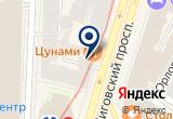 «Турист, квартирное бюро» на Яндекс карте Санкт-Петербурга