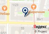 """«ООО """"ТЕКО""""» на Яндекс карте Санкт-Петербурга"""