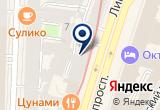 «ЭКСПОАРТ-СП ООО» на Яндекс карте Санкт-Петербурга