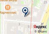 «АртДекор» на Яндекс карте Санкт-Петербурга