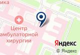 «Я слышу мир!» на Яндекс карте Санкт-Петербурга
