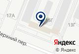«ЛОТОС АК» на Яндекс карте Санкт-Петербурга