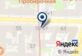 «Центр социальной помощи семье и детям Центрального района» на Яндекс карте Санкт-Петербурга