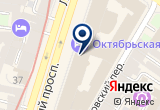 «Услада, кабинет нетрадиционной медицины» на Яндекс карте Санкт-Петербурга
