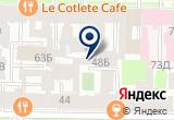«RIMINI» на Яндекс карте Санкт-Петербурга
