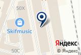 «ДАЙМЭКС» на Яндекс карте Санкт-Петербурга