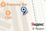 «Работа-это проСТО» на Яндекс карте Санкт-Петербурга