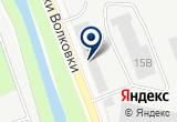 «Элис ООО» на Яндекс карте Санкт-Петербурга