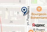 «Тесоро, ООО» на Яндекс карте Санкт-Петербурга