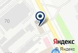 «ЭСиК, ООО, торговая компания» на Яндекс карте Санкт-Петербурга
