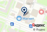 «ЦЕНТРАЛЬНЫЙ НОТАРИАЛЬНЫЙ АРХИВ» на Яндекс карте Санкт-Петербурга