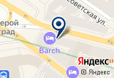 «№ 36 ОТДЕЛЕНИЕ СВЯЗИ» на Яндекс карте Санкт-Петербурга