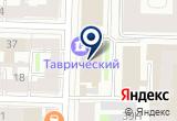 «ЭНЕРГОКАПИТАЛ ИНВЕСТИЦИОННАЯ КОМПАНИЯ» на Яндекс карте Санкт-Петербурга