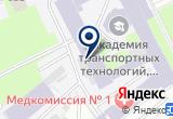 «АкваСистемс» на Яндекс карте Санкт-Петербурга