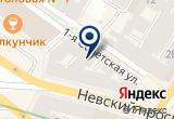 «Учебный центр АМИЛЕН» на Яндекс карте Санкт-Петербурга