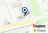 «Первая такелажная служба» на Яндекс карте