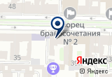 «Страховая группа МСК, ЗАО» на Яндекс карте Санкт-Петербурга