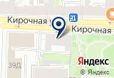 «Терем-квартет» на Яндекс карте Санкт-Петербурга